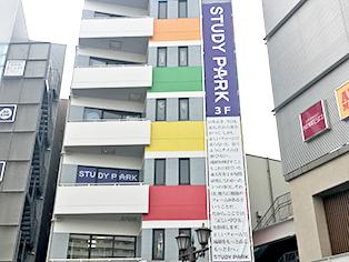STUDYPARK(スタディパーク)茅ヶ崎教室