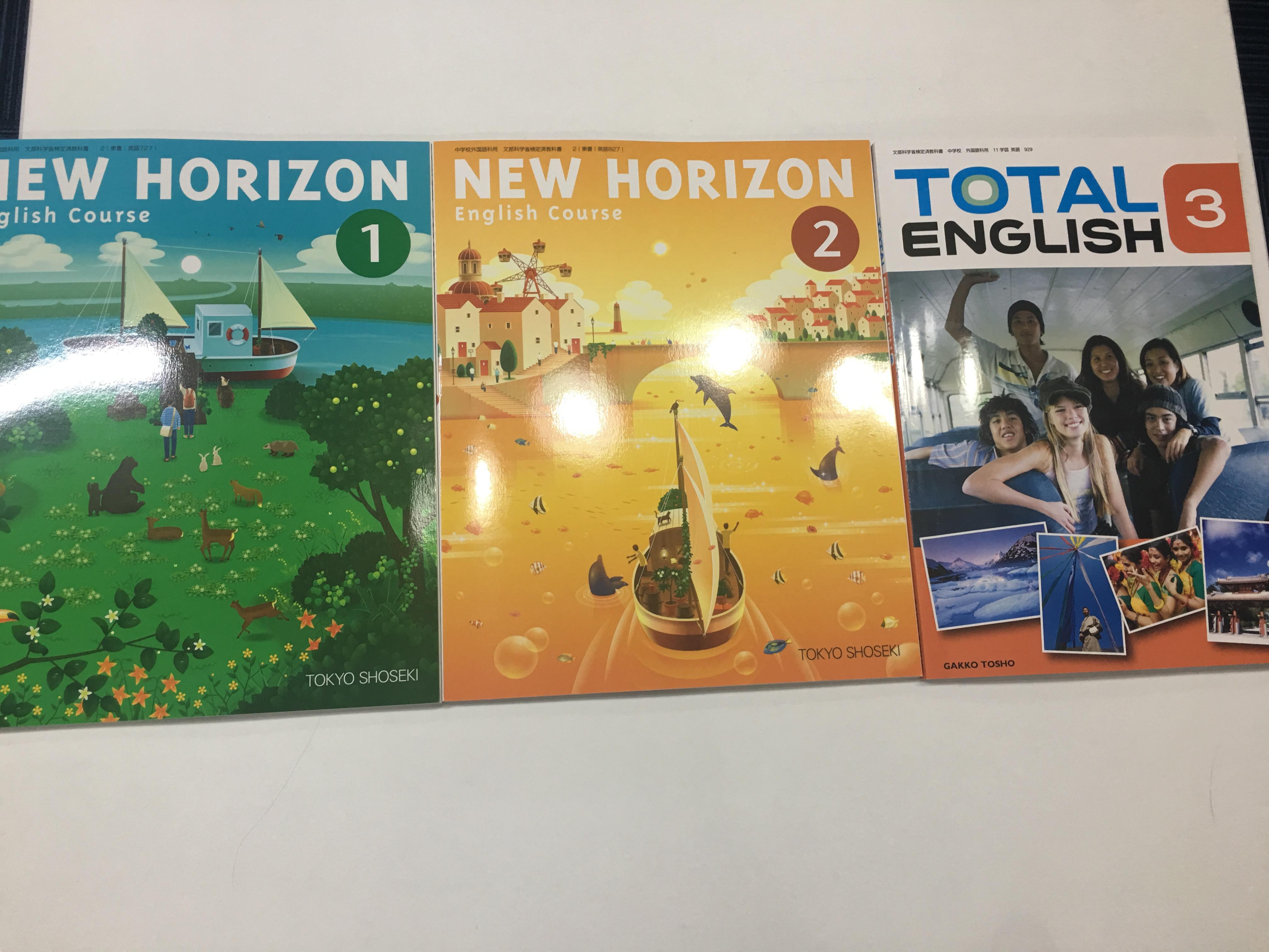 中学校で使っている英語の教科書(NEW HORIZON・TOTAL ENGLISHなど)に対応したテスト対策ができます!