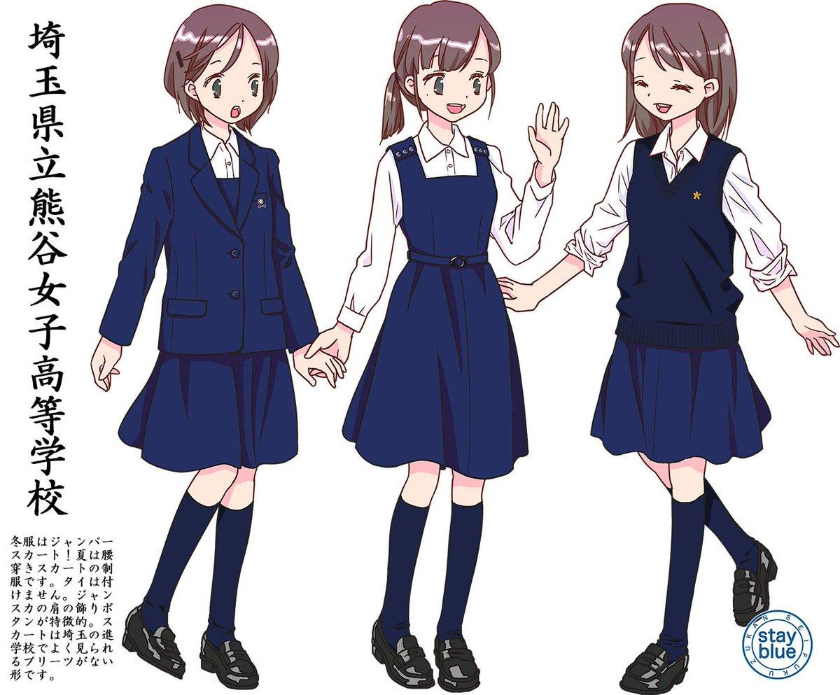 熊谷女子高校の評判ってどうなの?熊女の進学実績・偏差値・口コミ情報!